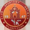 KS Hetman Włoszczowa Logo
